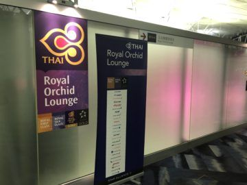 royal orchid lounge hong kong lounge zugang
