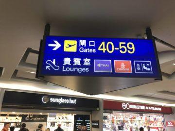 royal orchid lounge hong kong wegweiser2