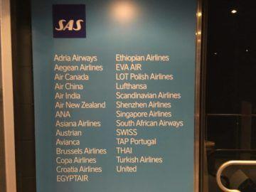sas gold lounge kopenhagen airlines