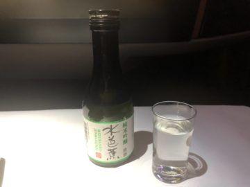 singapore airlines business class a380 800 neu sake