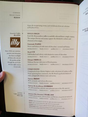 singapore airlines first class 777 300er menu 11