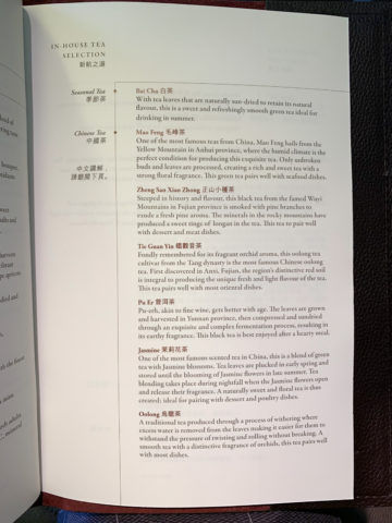 singapore airlines first class 777 300er menu 14