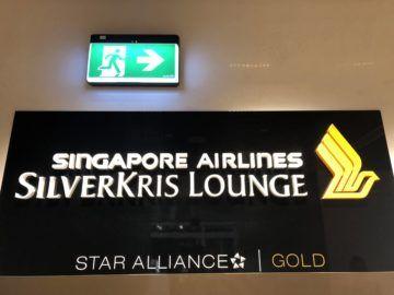 singapore airlines silverkris lounge brisbane logo eingangsbereich