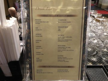 singapore airlines silverkris lounge hong kong drink list