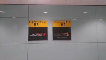 singapore airlines silverkris lounge london heathrow hinweisschilder