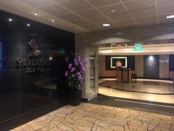 singapore airlines silverkris lounge terminal 2 eingangsbereich