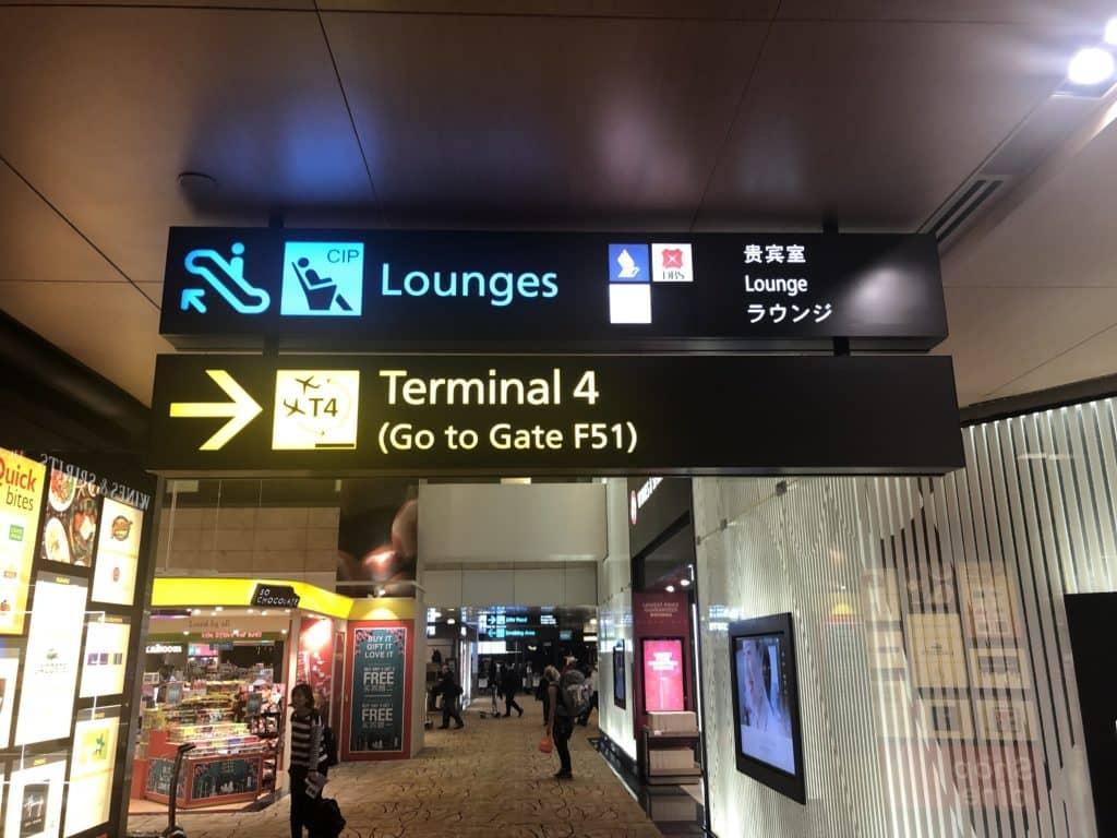 Singapore Airlines SilverKris Lounge Terminal 2 Wegweiser