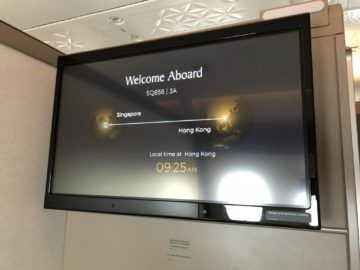 singapore airlines neue first class a380 monitor ausgangsposition