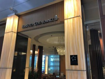 singapore krisflyer gold lounge terminal3 eingangsbereich