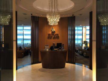 singapore krisflyer gold lounge terminal3 eingangsbereich2