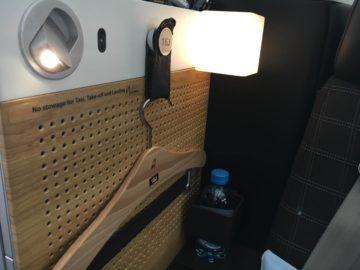 swiss business class 777 300er sitz trennwand