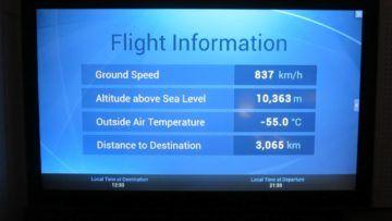 swiss first class boeing 777 300er flightshow 1