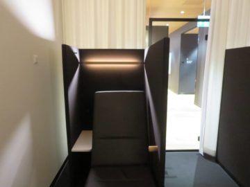 swiss first class lounge zuerich a ruhebereich 3