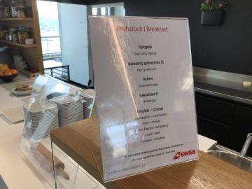 swiss senator lounge zuerich airport gates e auswahl fruehstueck