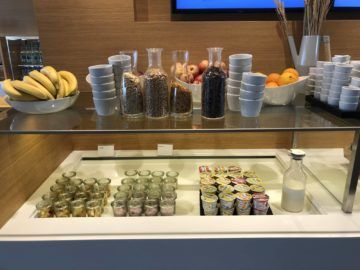 swiss senator lounge zuerich airport gates e muesli joghurt