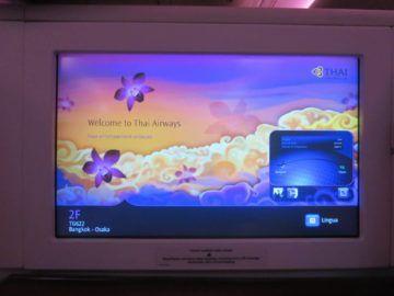thai airways first class a380 entertainment