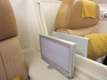 thai airways first class a380 lampe 2