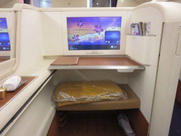 thai airways first class a380 sitz fussraum 1
