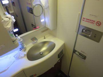 thai airways first class boeing 747 bad 1