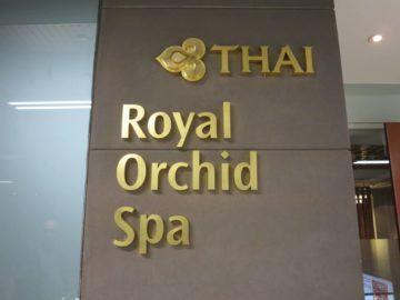 thai airways royal orchid spa bangkok 1