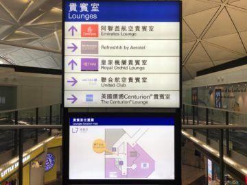 united club hong kong lounge map