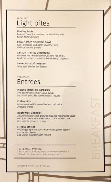united polaris lounge los angeles dining room menu 4