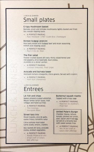 united polaris lounge los angeles dining room menu 5